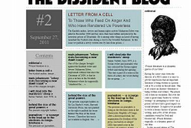 The Dissident blog 2