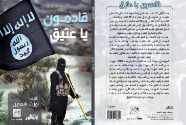 Second edition of the book Stories of Terror - Stories of Mosul composed of a series of articles on the terrors of ISIS written by Iraqi journalist Nawzat Shamdin, published in July 2018. Photo.