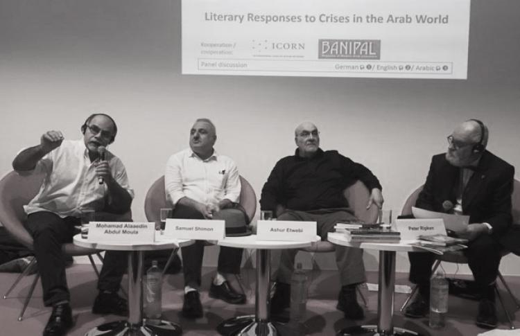Abdul Moula, Samuel Shimon, Ashur Etwebi, Peter Ripken at Frankfurt Bookfair. Photo: Gabriele Prein. Photo.