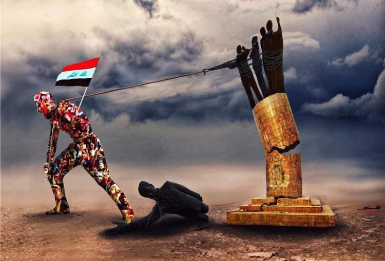 "Cartoon by Iraqi artist Ahmed Falah: ""The fall of the post-Saddam dictatorship in the hands of the people"". Photo."