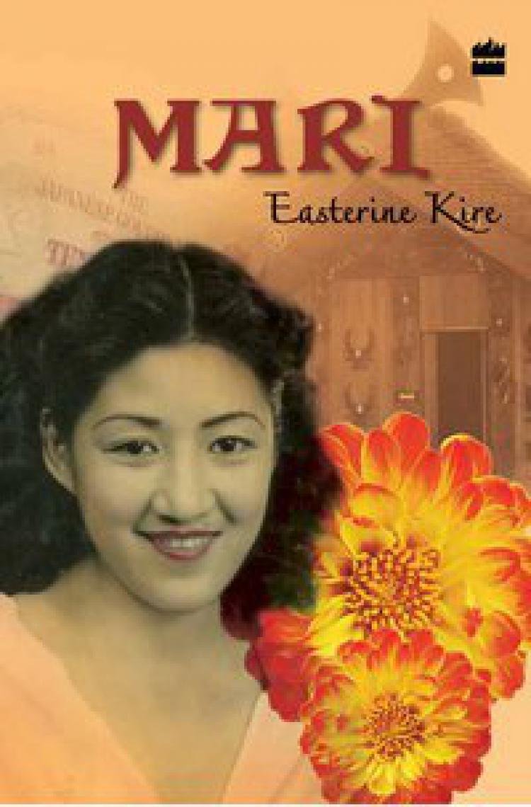 Book cover of Easterine Kire Iralu's book Mari