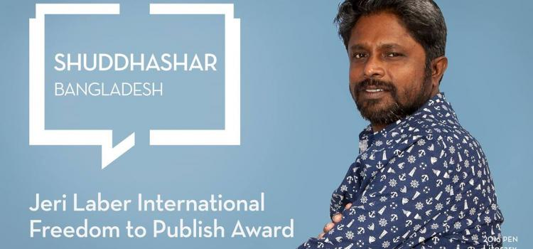 Ahmedur Rashid Chowdhury Tutul's publishing house, Shuddashar, receives AAP's International publishing award. Photo.