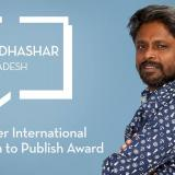Ahmedur Rashid Chowdhury Tutul's publishing house, Shuddashar, receives AAP's International publishing award. Photo.
