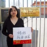 Li Jianhong